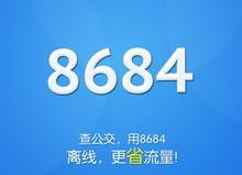 QQ截图20131230113545.jpg