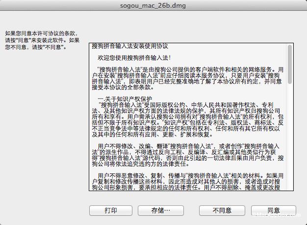 QQ20140112-12.png