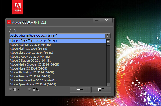 AdobeCC-2014!