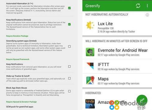 Blackberry软件-(转制)绿色守护Greenify(完美运行)