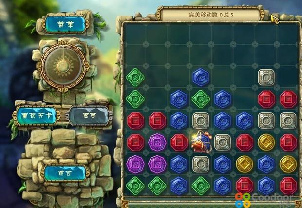 Mac游戏-蒙特祖玛的宝藏3中文版