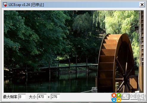 电脑软件-LICEcap(1.26)汉化单文件版
