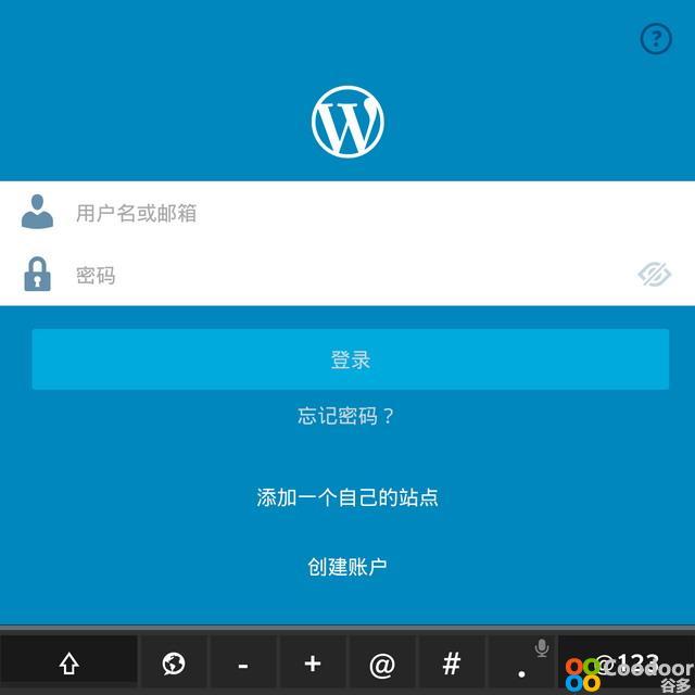 BlackBerry软件-(转制)Wordpress(4.6)绿色版