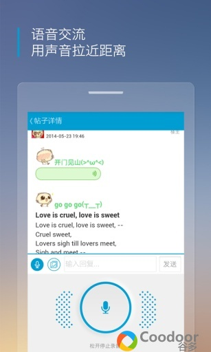 Blackberry软件-(转制)沪江小D词典(2.6.2)未测试