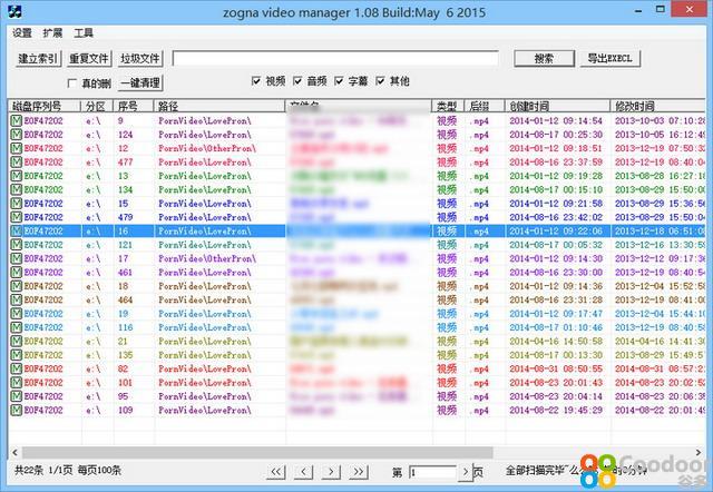电脑软件-zogvm视频文件管理软件(1.16)绿色版