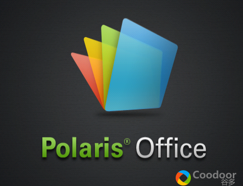 Polaris_Office.png