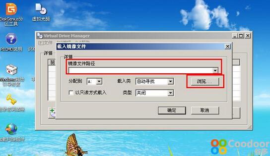 电脑软件-制作U盘启动+硬盘安装windows的iso镜像教程
