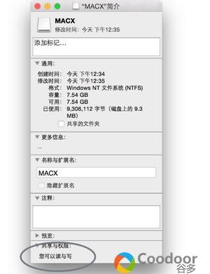 Mac软件-Mounty(1.2)免费NTFS分区读写