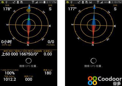 安卓软件-GPS Status(5.3.111)绿色版