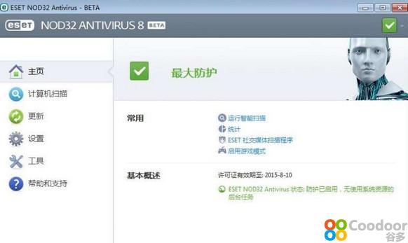 电脑软件-ESET NOD32(9.0.375.1)正式中文绿色版