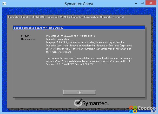 电脑软件-Ghost Explorer(12.0.0.8023)汉化绿色版