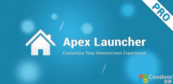 安卓软件-APEX启动器(3.1.0)正式绿色版