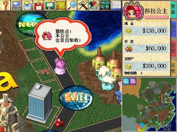 Mac游戏-大富翁4中文重制版(支持Sierra)