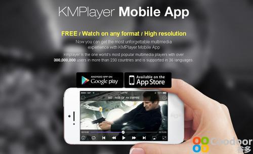 安卓软件-KMPlayer(1.7.8)绿色版