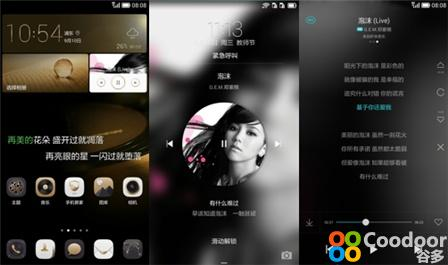 安卓软件-华为音乐(6.7.0)官方提取版