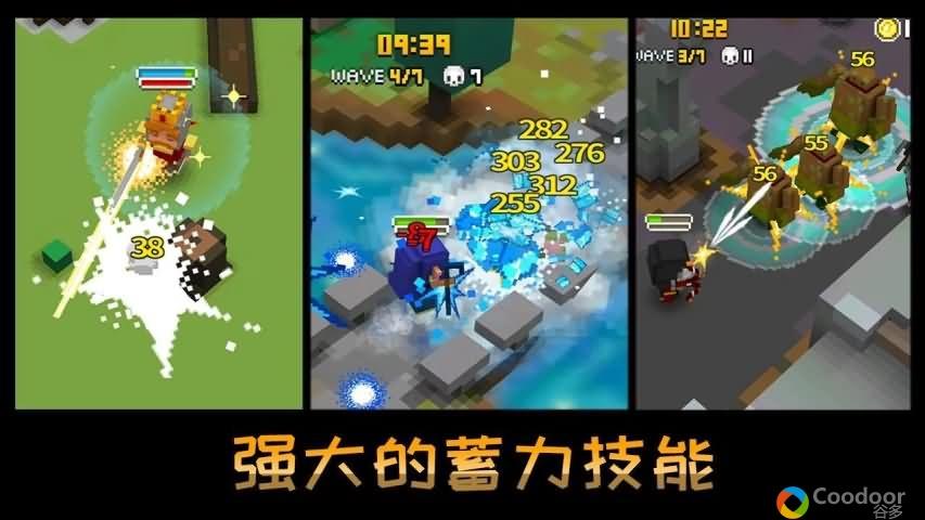 安卓游戏-王国守护者(2.06)中文绿色免费版