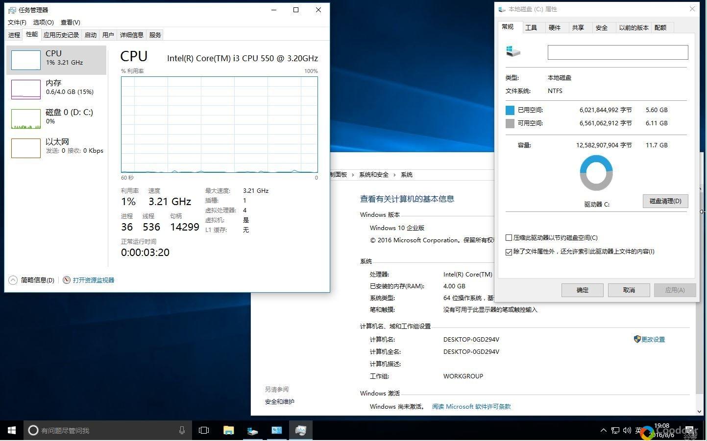 电脑软件-Windows 10周年更新版企业版精简版