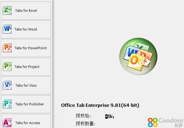 电脑软件-Office Tab Enterprise(10.50)绿色版