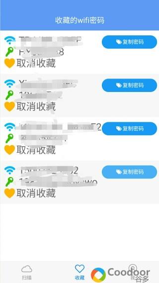 安卓软件-Wifi密码分享侠(1.0.3)绿色版