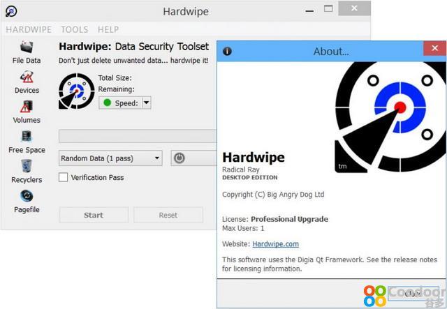 电脑软件-文件粉碎机Hardwipe(5.0.7)
