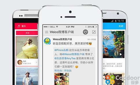 安卓软件-Weico(4.5.1)绿色版