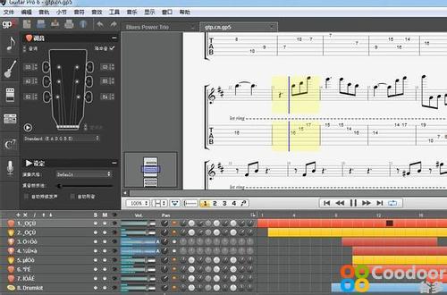 电脑软件-吉他音乐制作Guitar Pro(6.1.6 r11621)多语言绿色版