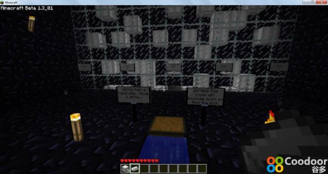 电脑游戏-逃出地牢EscapeCraft 2