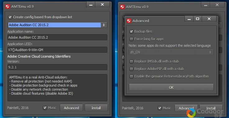 电脑/Mac软件-Adobe通用绿化补丁:AMTEmu(0.9.2)含Mac版