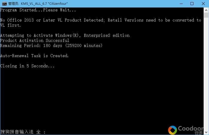 电脑软件-最佳KMS激活工具KMS_VL_ALL(6.9 Beta3)